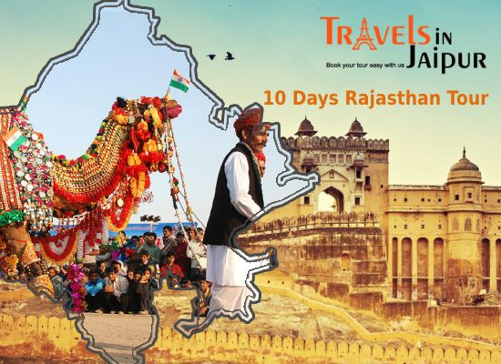 10 Days Rajasthan Tour Package